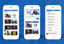 WordPress机械设备企业主题蓝色大气通用企业产品-高端精品企业主题