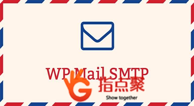 wordpress插件 WP-Mail-SMTP 插件V1.2.5汉化版