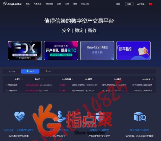 2019运营版数字货币d网币币交易OTC C2C场外交易虚拟币区块链交易所APP全套打包(测试可用)