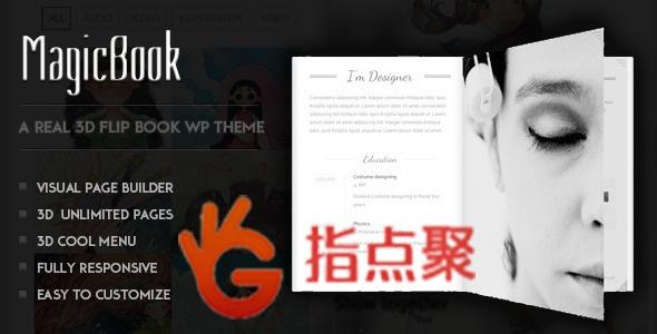 WordPress主题 MagicBook 3D翻转书特效