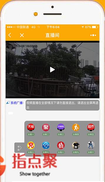 微信直播商城小程序源码小程序直播单店版商场干货带详细视频安装教程基于Thinkphp