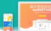 宗师堂媒体自助交易系统4.0-软文发布系统,广告系统源码,媒体发稿平台