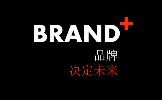 2019品牌市场梳理、品牌梳理、产品梳理、营销企划梳理表格