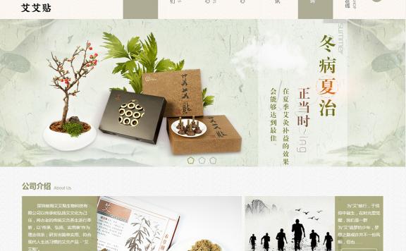 dedecms品牌产品展示响应式PHP网站