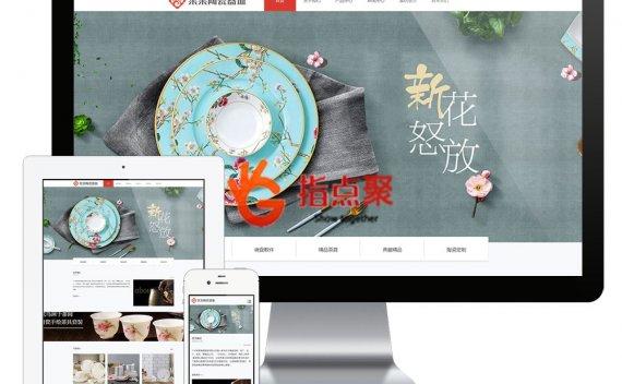 Thinkphp响应式陶瓷器皿餐具网站模板