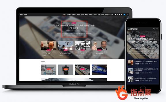WordPress主题Relive v3.1 博客自媒体