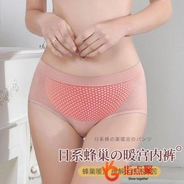 2条装暖宫女士蜂巢内裤女中腰裤头束腰提臀棉质内档性感三角裤
