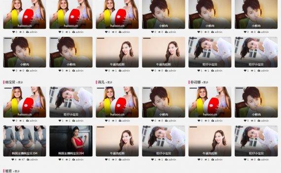 韩国女主播K90视频网站+pc版+手机版本+可封装APP运营【帝国内核】