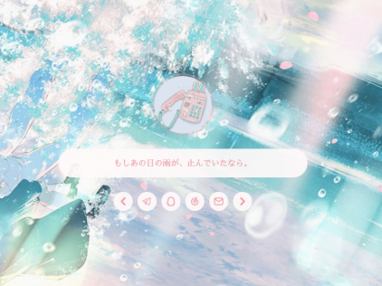 WordPress博客主题Sakurairo v1.20.10 二次元博客主题